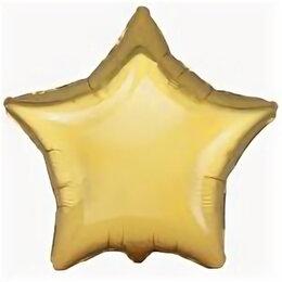 Ёлочные украшения - Шар-звезда Античное золото, Flex, 0