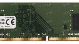 Модули памяти - Kingston valueram (KVR24N17S6/4) 4 Г DDR4, 0