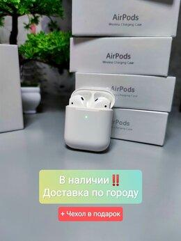 Наушники и Bluetooth-гарнитуры - Apple AirPods 2 White Новые, 0