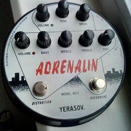 Процессоры и педали эффектов - Гитарная Педаль Yerasov Adrenalin AD-2. Доставка, 0