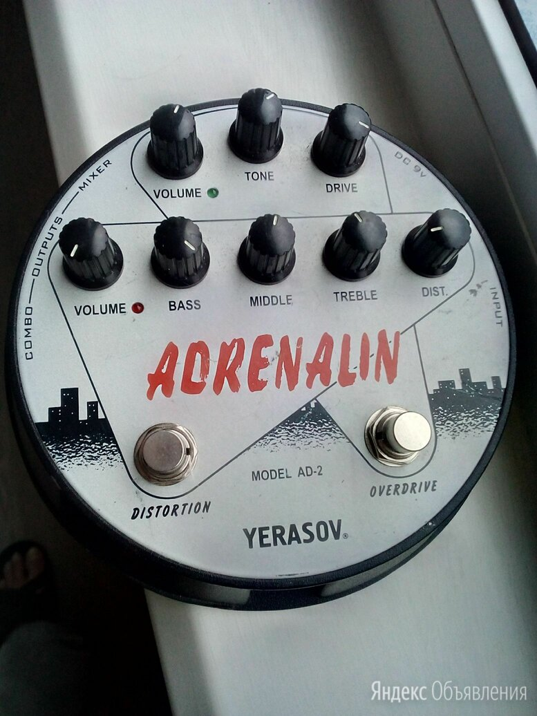 Гитарная Педаль Yerasov Adrenalin AD-2. Доставка по цене 2500₽ - Процессоры и педали эффектов, фото 0