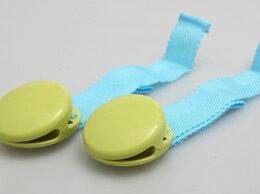 Аксессуары для колясок и автокресел - Держатель одеял, игрушек, полотенец , 0