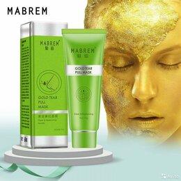 Для проблемной кожи - Золотая маска mabrem для удаления черных точек, 0