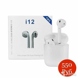 Наушники и Bluetooth-гарнитуры - Беспроводные наушники i12-tws, 0