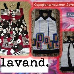 Платья - Летний сарафан от Лаванд (lavand), 0