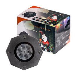 Проекторы - Светодиодный проектор DIY Projection Lamp  001665, 0