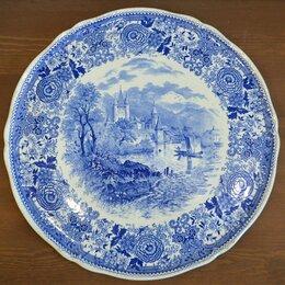 Блюда, салатники и соусники - Villeroy & Boch, Германия. Сервировочное блюдо. Тарелка. , 0