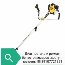 Спецтехника и спецоборудование - Ремонт бензоинструмента, 0