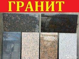 Облицовочный камень - Гранитная плитка. Гранитные ступени. Гранит.…, 0