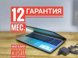 Ноутбуки - Игровой Asus новый SSD240/GeForce Гарантия Чек, 0