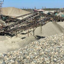 Строительные смеси и сыпучие материалы - Песок : цены на песок фракции 0-5 мм с доставкой от карьера: ДСЗ «Мегас-М» , 0