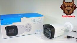 Камеры видеонаблюдения - Уличное видеонаблюдение купить , 0
