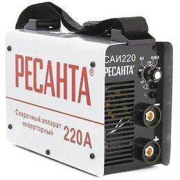 Сварочные аппараты - Сварочный аппарат РЕСАНТА САИ-220 (MMA)…, 0