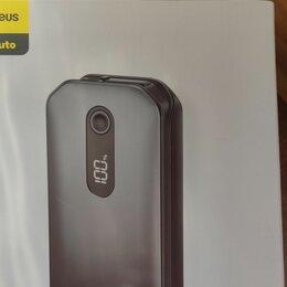 Аккумуляторы и зарядные устройства - Пусковое устройство Baseus, 0