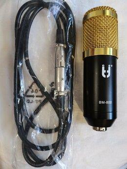 Микрофоны - Микрофон BM-800, 0