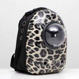 Транспортировка, переноски - Рюкзак для переноски животных с окном для обзора, 32 х 22 х 43 см, 0