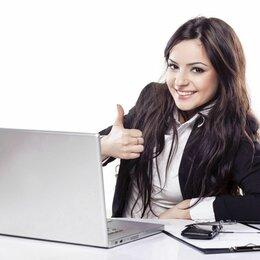 Менеджеры - Дополнительный заработок   без вложений онлайн , 0