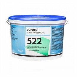 Клей - Клей универсальный Forbo 522 Eurosafe, 0