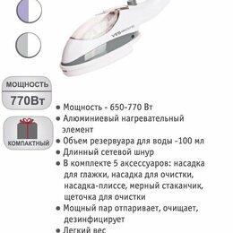 Отпариватели - Мощный ручной отпариватель одежды Ves Electric V-STO2 дорожный 3в1, 0