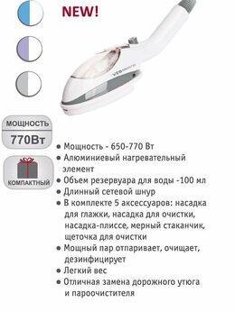 Отпариватели - Мощный ручной отпариватель одежды Ves Electric…, 0