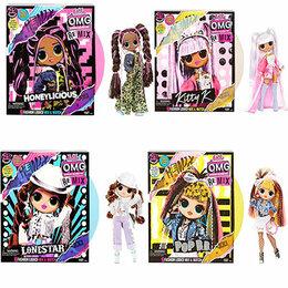 Куклы и пупсы - 4 Куклы ЛОЛ ОМГ Ремикс, 0