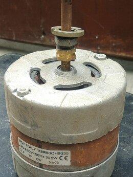 Аксессуары и запчасти - Электродвигатель SICO 1GMS0CH8035, 0