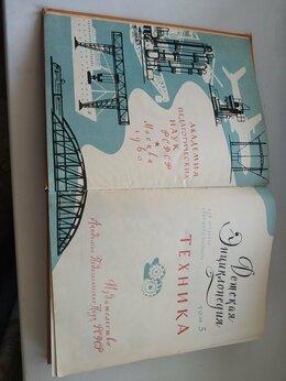 Детская литература - Детская энциклопедия в 10 томах 1958-1962 гг, 0