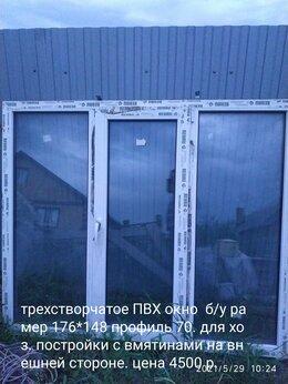 Окна - Трехстворчатое ПВХ окно б/у, 0