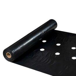 Укрывной материал и пленка - Пленка с перфорацией мульчирующая для клубники, 0