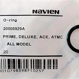 Аксессуары  - Кольцо уплотнительное O-ring Deluxe, Deluxe Coaxial, Deluxe Plus, Deluxe P..., 0