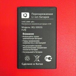 Аккумуляторы - Аккумулятор BQ-5002G FUN, 0