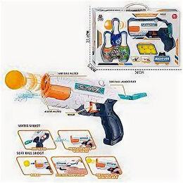 Клеевые пистолеты - Пистолет «Kwelt» Magic Gun 16*13см, 3шт кегли, 6шт шарики, 0