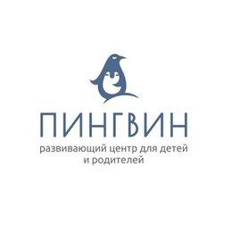 Репетиторы - Учитель русского языка и математики, 0