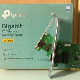 Сетевые карты и адаптеры - Сетевая карта TP-LINK TG-3468, 0