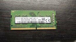 Модули памяти - Оперативная память Hynix  8 гб DDR4 для ноутбука, 0