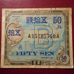 Банкноты - Банкноты Японии, 0