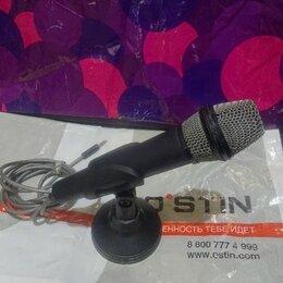 Микрофоны и усилители голоса - Микрофон Unice BT-MK500, 0