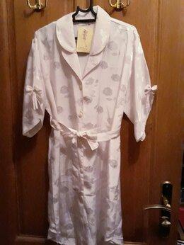 Домашняя одежда - Халат шелковый новый, 0
