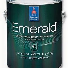 Аэрозольная краска - Emerald flat low voc, 0
