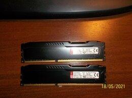 Модули памяти - Kingston HyperX Fury DDR3 16GB, 0