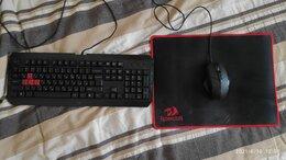 Клавиатуры - A4Tech Bloody Q100 + V7 + Redragon Archelon L, 0