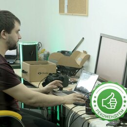 Ремонт и монтаж товаров - Ремонт компьютеров и ноутбуков, 0
