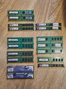 Модули памяти - Оперативная память ddr2 2gb (до 8gb набор), 1gb, 0