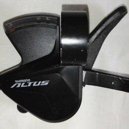 Манетки и шифтеры - Шифтер (манетка) Shimano SL-M2010 ALTUS (3 скорости), торг, 0