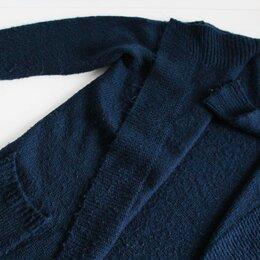 Свитеры и кардиганы - Кардиган тёмно-синий макси, 0