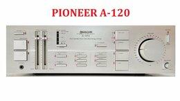Усилители и ресиверы - Усилитель PIONEER A-120, 0