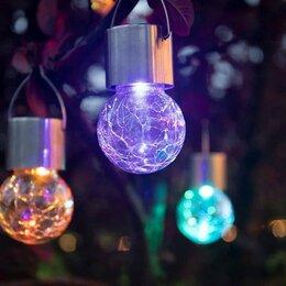 Уличное освещение - Светодиодный садовый светильник на солнечной батарее., 0