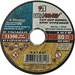 Диски отрезные - Диск отрезной ЛУГА 115*1,6*22 по металлу, 0