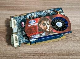 Видеокарты - Игровая видеокарта Sapphire Radeon HD 4670 1 Gb, 0