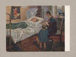 Открытки - Открытка СССР У больной подружки Бурак 1955…, 0